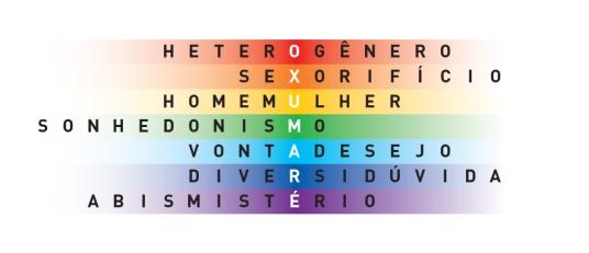 Poema-cartaz Oxumaré (parceria com Gustavo Peres)